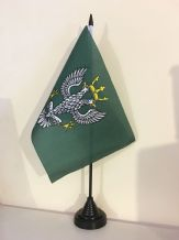MERCIAN REGIMENT TABLE FLAG (MEDIUM 22.5cm x 15cm)